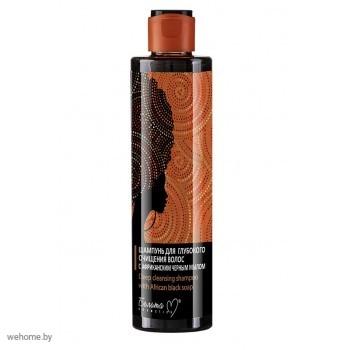 Африканское Черное Мыло ШАМПУНЬ для глубокого очищения волос