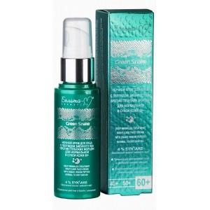 GREEN SNAKE Ночной крем для лица с пептидом змеи против глубоких морщин 60+
