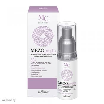 MEZOcomplex МезоКрем - гель для век  Глубокое увлажнение 30+