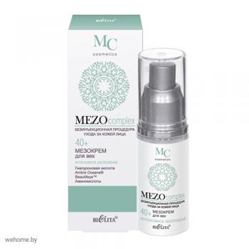 MEZOcomplex МезоКРЕМ для век Интенсивное омоложение 40+