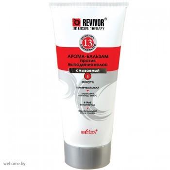 Revivor Intensive Therapy Арома-БАЛЬЗАМ против выпадения волос смываемый