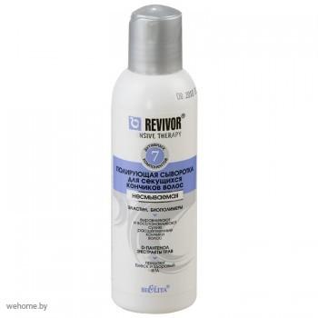 Revivor Intensive Therapy Полирующая СЫВОРОТКА для секущихся кончиков волос несмываемая