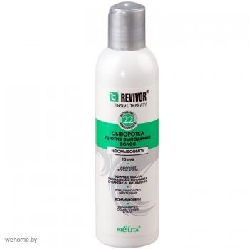 Revivor Intensive Therapy СЫВОРОТКА против выпадения волос