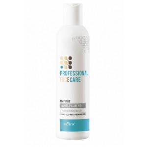 PROFESSIONAL FACE CARE Пилинг Anti-Pigment с койевой кислотой