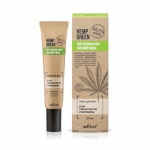 HEMP GREEN Крем для век Stop припухлости и морщины