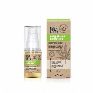 HEMP GREEN ТОНИК для лица, шеи и декольте Натуральное Увлажнение