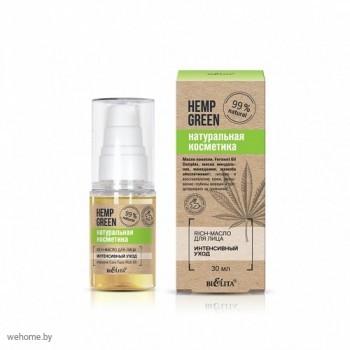 HEMP GREEN Rich-масло для лица Интенсивный уход