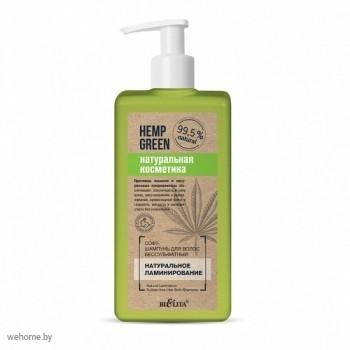 HEMP GREEN Софт-шампунь для волос бессульфатный Натуральное ламинирование