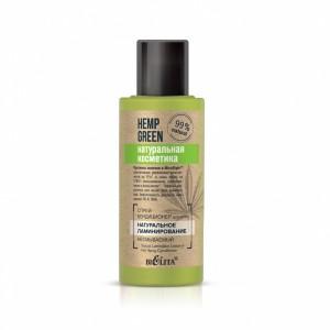 HEMP GREEN Спрей-кондиционер для волос Натуральное ламинирование несмываемый