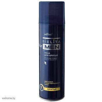 Bielita for Men ПЕНА ДЛЯ БРИТЬЯ для сухой и чувствительной кожи