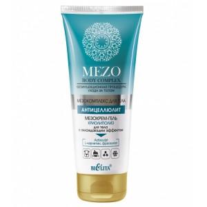 MEZO Body complex МезоКРЕМ-ГЕЛЬ КРИОлиполиз для тела с охлаждающим эффектом