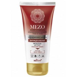 "MEZO Body complex МезоГЕЛЬ для тела ""Плоский живот"""
