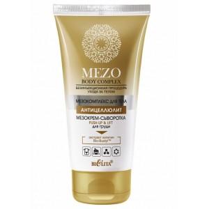 MEZO Body complex МезоКРЕМ-СЫВОРОТКА PUSH-UP&LIFT для груди