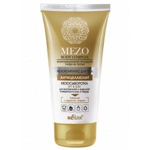MEZO Body complex МезоСЫВОРОТКА LIFT&SLIM для внутренней и внешней поверхности рук и бедер
