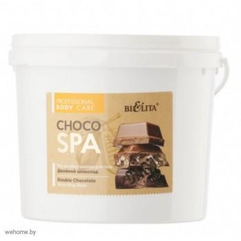 ChocoSPA. Professional Body Care Маска-обертывание для тела «Двойной шоколад»