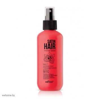 SATIN HAIR. Атласные волосы. Мист для волос с малиновым уксусом Волосы мечты