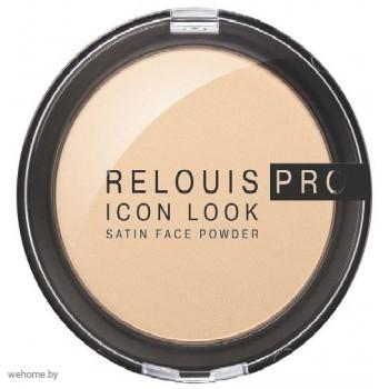 RELOUIS PRO ICON LOOK satin face powder