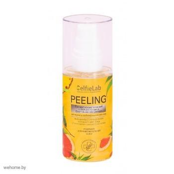 PEELING Пилинг с фруктовыми кислотами