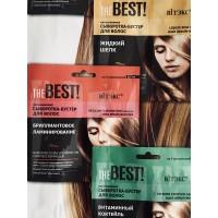 СКОРО В ПРОДАЖЕ Сыворотки бустеры для волос THE BEST