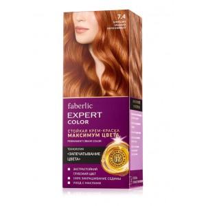 Expert Color Краска для волос  тон 1.0-5.46