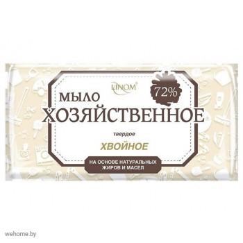 Хозяйственное мыло 72% Хвойное LINOM